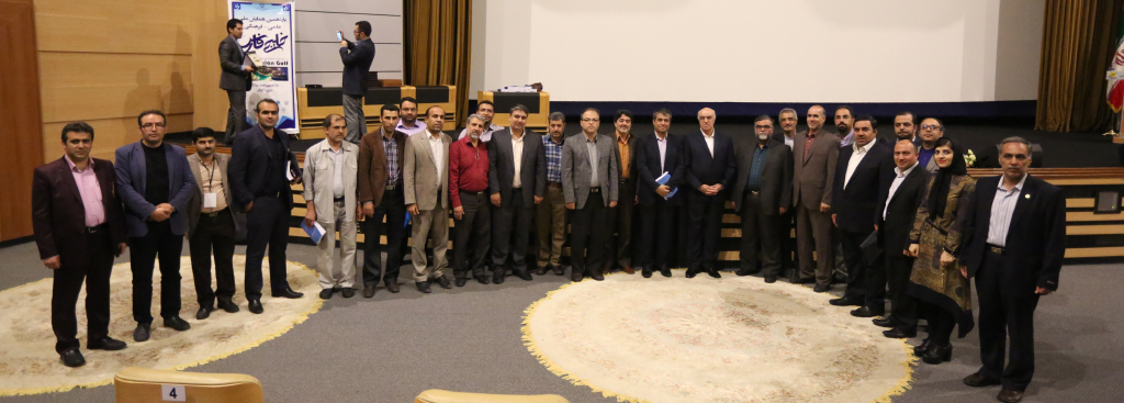The 12th National & the 1st International Scientific-Research Conference of the Persian Gulf